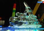/en/aboutus/media/television/russia-1-vesti-harbin-ice-sculpture-festival-in-sokolniki