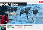/cn/exhibitions/video/moskva-24-life-in-a-big-city-harbin-ice-sculpture-festival