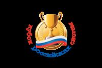 Выставка Кубок российских систем