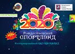 /cn/exhibitions/video/christmas-sportland-in-sokolniki