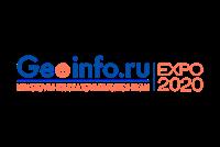 Выставка ГеоИнфо ЭКСПО-2020