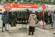 Novotorzhsky trade fair ' Get a fury coat' again in Sokolniki