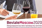 Beviale Moscow 2020 is rescheduled