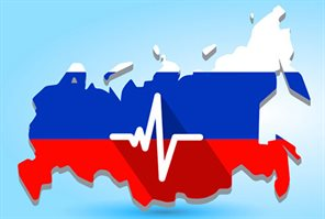Wish you get well, Russia!