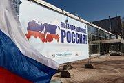 Россия: Мы победим!