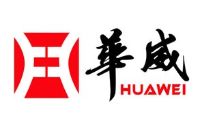 The SHANDONG HUAWEI SECURITY GROUP General Director sent a letter of support to the Sokolniki Exhibition and Convention Center President