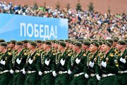 There are two days left before the Victory Parade