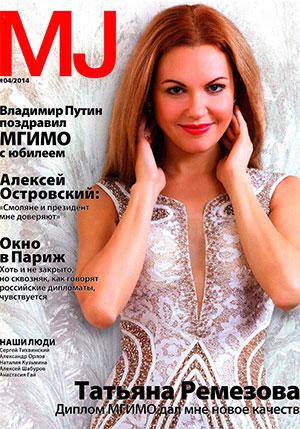 А. Шабуров: «Отдаю долг альма-матер»