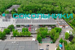 Sokolniki Exhibition and Convention Center is looking forward to the decision of the city authorities