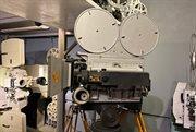 Музей кинотехники «Пространство Кинап»