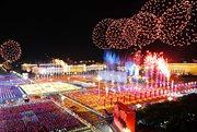 中华人民共和国国庆节